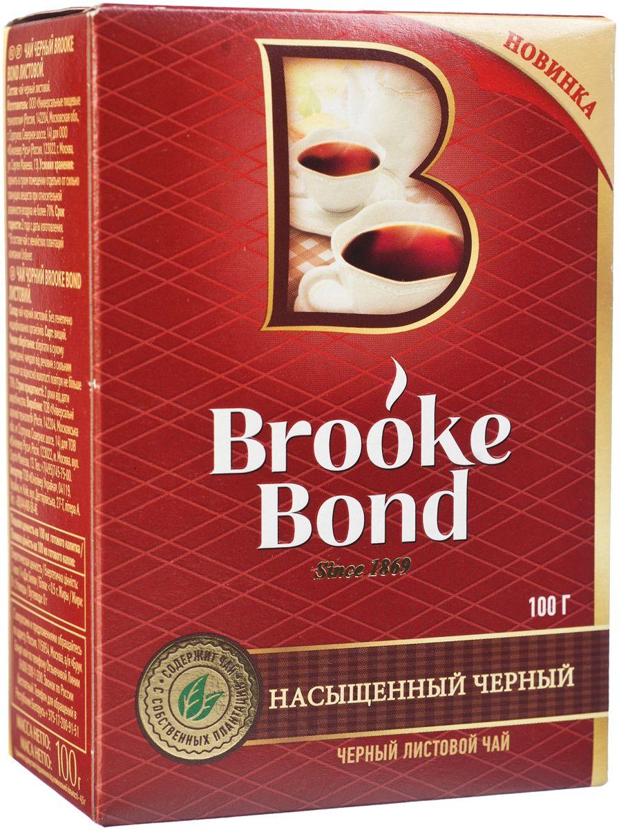 Brooke Bond Черный чай Насыщенный черный 100 г0120710Листовой Брук Бонд произведен из лучших сортов чая из Индии, Кении и Индонезии. Он подарит вам чашку бодрящего черного чая с насыщенным вкусом, янтарным цветом и богатым ароматом. Брук Бонд создан в Англии более 140 лет назад!