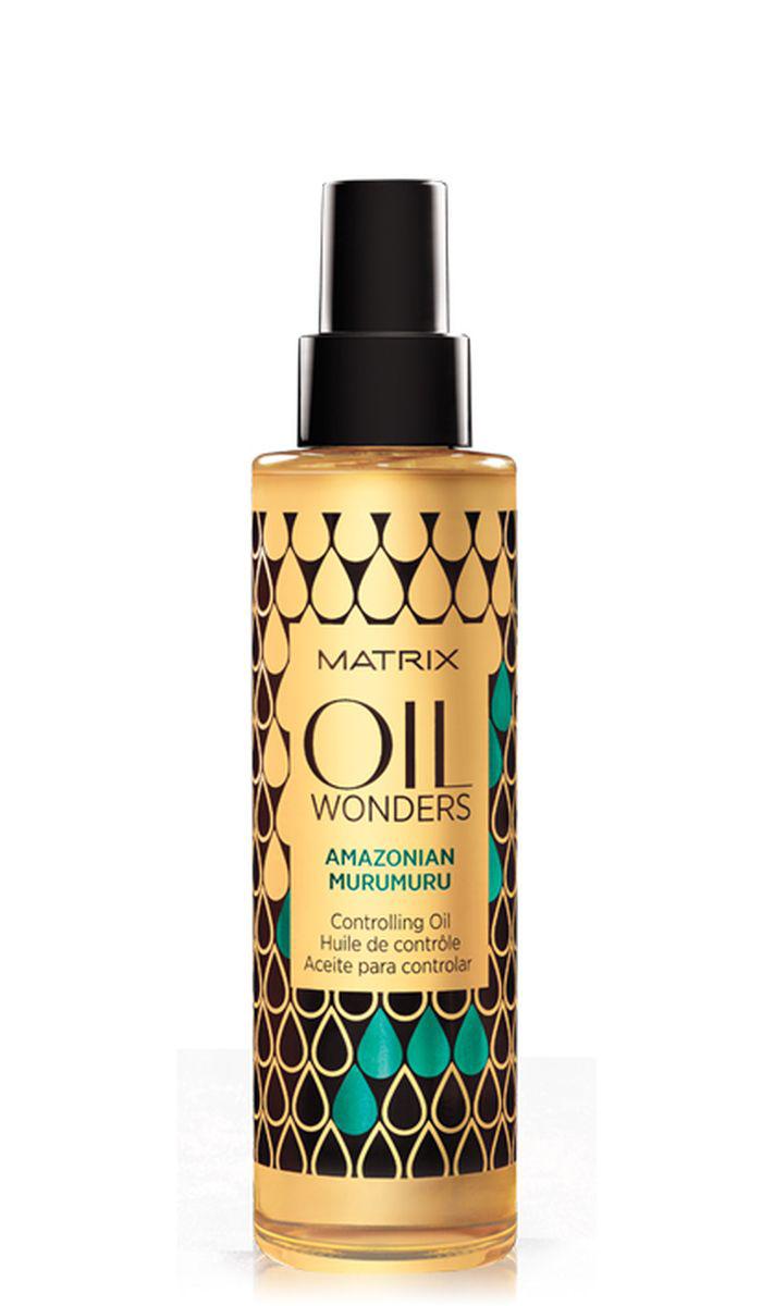 Matrix Oil Wonders разглаживающее масло Амазонская мурумуру, 150 млE2082000Ароматное разглаживающее масло Oil Wonders (Ойл Вандерс) обогащено маслом семян Амазонской пальмы Мурумуру, делает волосы послушными, гладкими и придает им мягкость и сияние. Подходит для всех типов волос. Масло амазонской мурумуру разглаживает волосы на 72 часа*. *При использовании системы из Oil Wonders шампуня, кондиционера и разглаживающего масла «Амазонская Мурумуру».