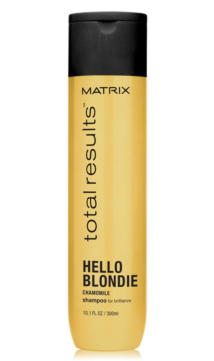 Matrix Total Results Hello Blondie Шампунь для светлых волос c экстрактом ромашки, 300 млE1577800Шампунь Hello Blondie (Хеллоу Блонди) с экстрактом ромашки смягчает волосы, облегчает расчёсывание и придаёт блеск. Помогает сохранить эффект многомерного оттенка, светлые волосы выглядят ухоженными и блестящими.