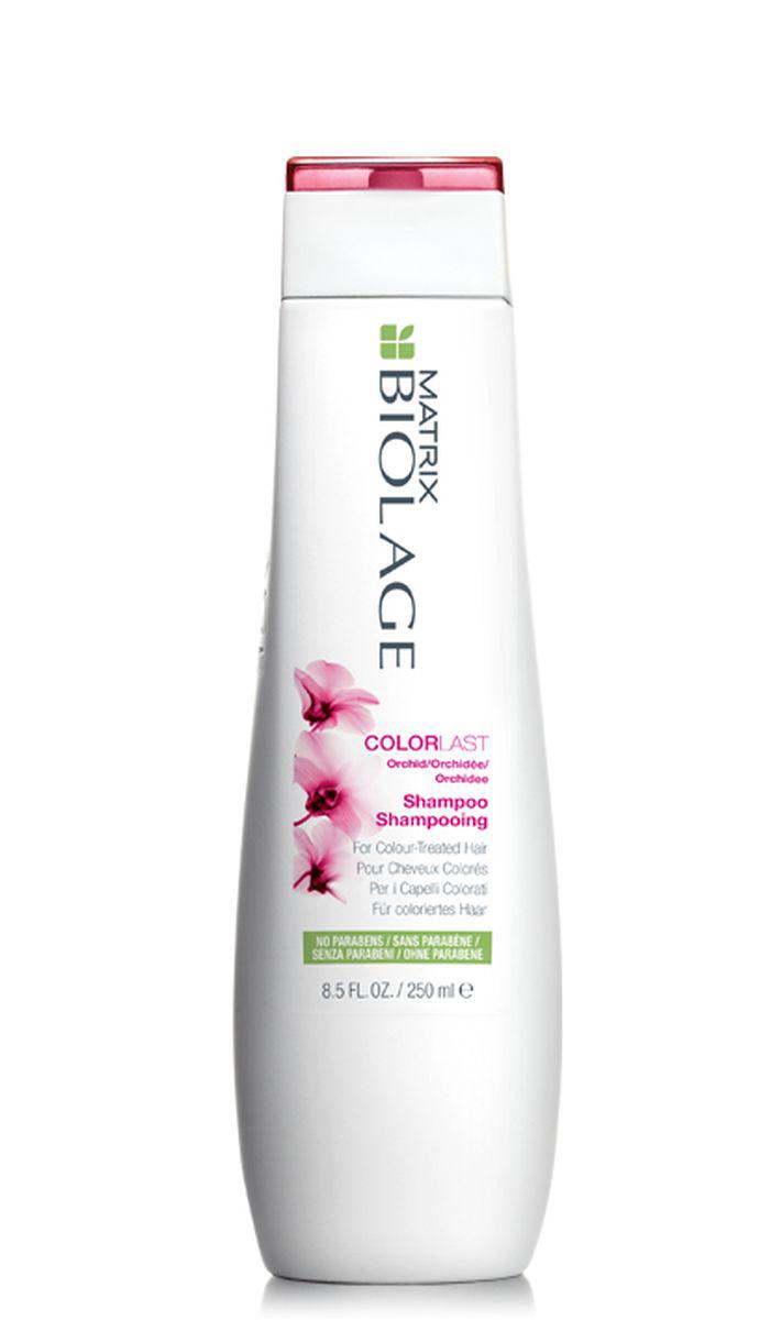 Matrix Biolage Colorlast Шампунь 250млБ33041_шампунь-барбарис и липа, скраб -черная смородинаОкрашенные волосы со временем становятся тусклыми и теряют блеск. ШампуньBiolage Colorlast™ (КолорЛаст) помогает сохранить глубину и яркость оттенка окрашенных волос, придавая им здоровый, сияющий вид.Волосы сохраняют насыщенный цвет до 9 недель* после окрашивания. Формула без парабенов.- Помогает продлить яркость цвета окрашенных волос.- Бережно очищает волосы, сохраняя насыщенность оттенка. - Формула без парабенов.*При использовании системы из Колорласт шампуня и кондиционера по сравнению с шампунем без кондиционирующих свойств.