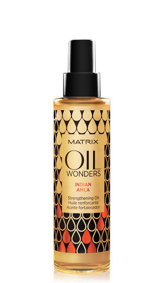 Matrix Oil Wonders Укрепляющее масло Индийское Амла 125 млE2082400Ароматное ухаживающее масло Oil Wonders (Ойл Вандерс) с экстрактом плодов индийского дерева Амла укрепляет и восстанавливает ломкие, ослабленные волосы, возвращает им силу и придает мягкость и сияние. Подходит для всех типов волос. Масло индийской амлы делает волосы в 4 раза сильнее*. *При использовании системы из Oil Wonders шампуня, кондиционера и укрепляющего масла «Индийское Амла»