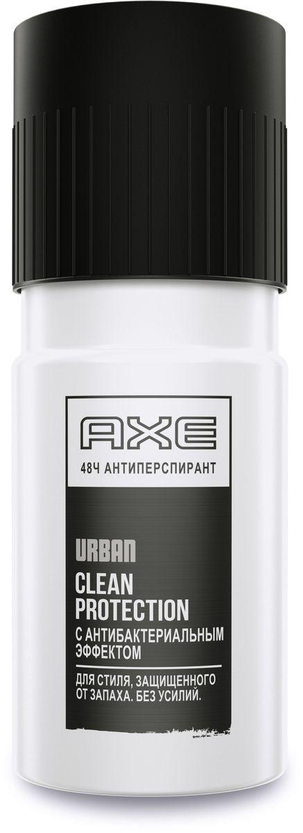 Axe Дезодорант-антиперспирант аэрозоль Защита от запаха, 150 мл 0507007972
