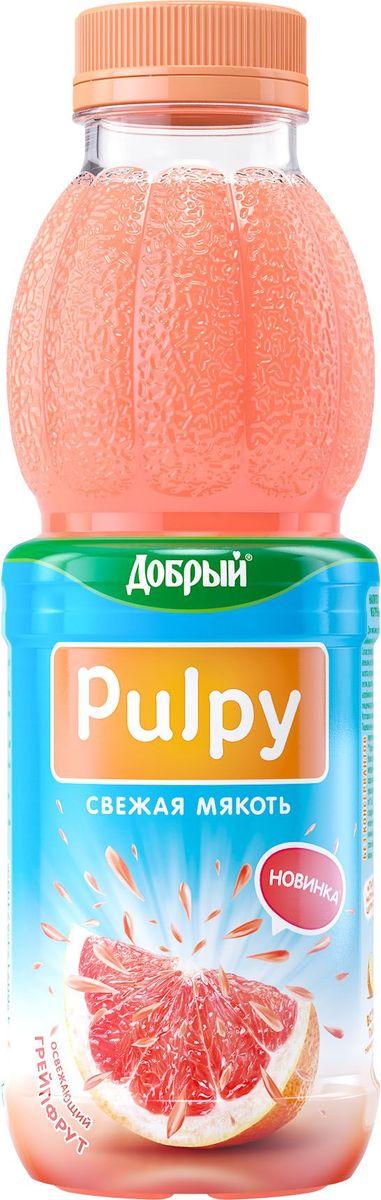 Добрый Pulpy Грейпфрут, напиток сокосодержащий с мякотью, 0,45 л0120710Добрый Pulpy - сокосодержащий напиток от самого популярного российского сокового бренда Добрый. Добрый Pulpy - это смесь фруктового сока, артезианской воды и сочной мякоти цитрусовых, которая дарит настоящее фруктовое освежение. Производится по уникальной технологии, которая позволяет сохранить мякоть свежей и сочной как в настоящем апельсине. Для питания детей с 3-х лет.