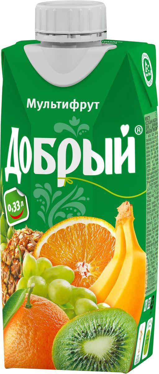 Добрый нектар Мультифрут, 0,33 л0120710Качественные и вкусные 100% соки, нектары и морсы Добрый, сделанные с добротой и щедростью, выпускаются в России с 1988 года. Добрый - самый любимый и популярный соковый бренд в России. Это натуральный и вкусный продукт, который никогда не жертвует качеством, с широким ассортиментом вкусов и упаковок, который позволяет каждому выбирать то, что нужно именно ему.Для питания детей с 3-х лет. Бренд Добрый заботится не только о вкусе и качестве своих соков и нектаров, но и об обществе, помогая растить добро и делая мир вокруг немного лучше. Программа Растим добро по адаптации детей, оставшихся без попечения родителей, - одна из социальных инициатив, на которую идет часть средств от продажи каждой упаковки Добрый. В 2016 году программа Растим Добро действует в 31 детском доме в 7 регионах России. Высокое качество продукции под брендом Добрый подтверждено национальными и международными наградами: Лучшее детям, Народная марка, Бренд года. В 2015 году бренд Добрый в 9-ый раз стал обладателем премии Товар года в номинации Натуральные соки и нектары.