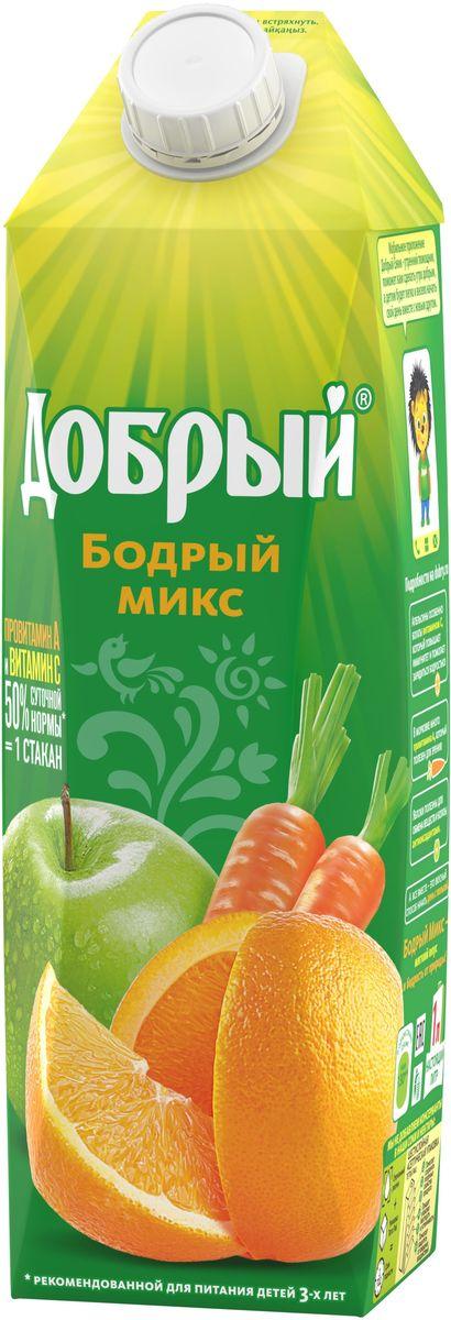 Добрый Бодрый Микс нектар, 1 л0120710Качественные и вкусные 100% соки, нектары и морсы Добрый, сделанные с добротой и щедростью, выпускаются в России с 1988 года. Добрый - самый любимый и популярный соковый бренд в России. Это натуральный и вкусный продукт, который никогда не жертвует качеством, с широким ассортиментом вкусов и упаковок, который позволяет каждому выбирать то, что нужно именно ему. Для питания детей с 3-х лет. Бренд Добрый заботится не только о вкусе и качестве своих соков и нектаров, но и об обществе, помогая растить добро и делая мир вокруг немного лучше. Программа Растим добро по адаптации детей, оставшихся без попечения родителей, - одна из социальных инициатив, на которую идет часть средств от продажи каждой упаковки Добрый. В 2016 году программа Растим Добро действует в 31 детском доме в 7 регионах России. Высокое качество продукции под брендом Добрый подтверждено национальными и международными наградами: Лучшее детям, Народная марка, Бренд года. В 2015 году бренд Добрый в 9-ый раз стал обладателем премии Товар года в номинации Натуральные соки и нектары.