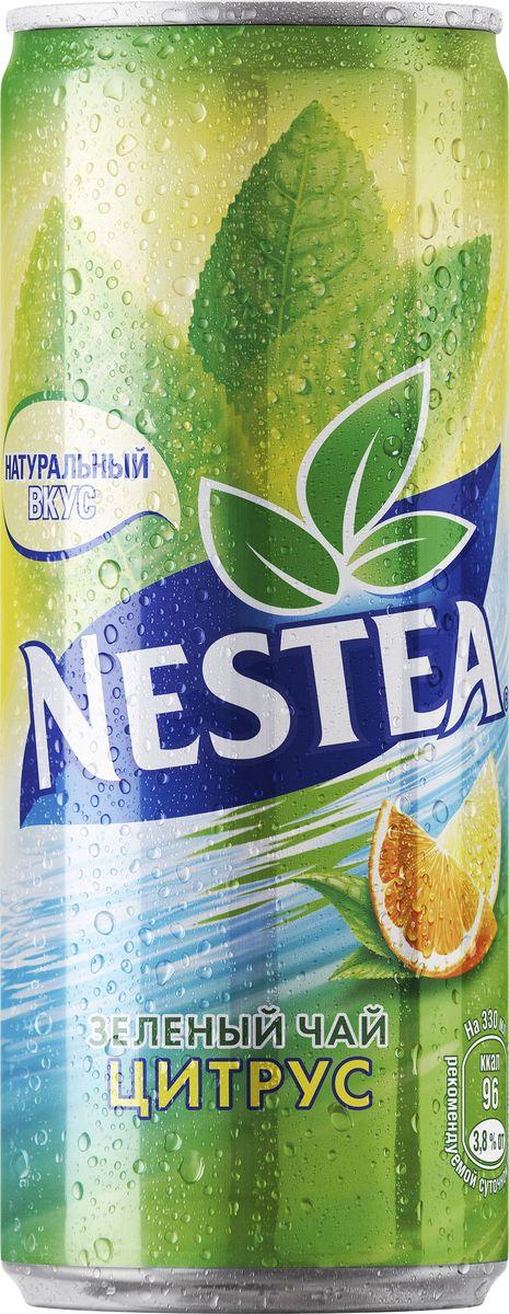 Nestea Цитрус зеленый чай, 0,33 л0120710Освежающий чай Nestea или айс-ти (от английского ice-tea ледяной чай) - это напиток без консервантов, приготовленный из лучших сортов чая с добавлением фруктовых и ягодных соков. Обладает натуральным вкусом с уникальным сочетанием чая и свежих фруктов. Полное отсутствие консервантов, ароматизаторов, идентичных натуральным.Уважаемые клиенты! Обращаем ваше внимание на то, что упаковка может иметь несколько видов дизайна. Поставка осуществляется в зависимости от наличия на складе.