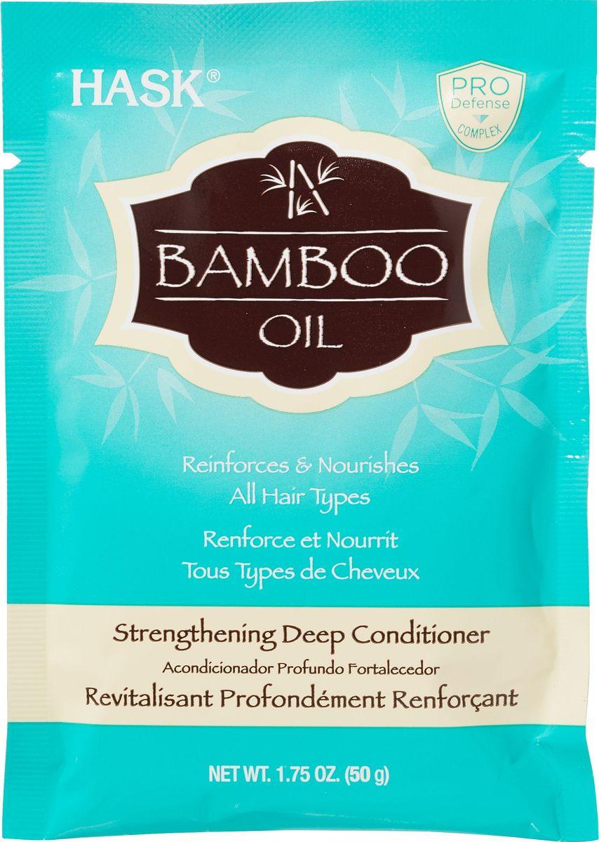HASK Маска для укрепления волос с экстрактом бамбука, 50 г4605845001470Маска для укрепления волос с маслом Бамбука укрепляет и увлажняет ломкие волосы, придает им эластичность и предотвращает появление секущихся кончиков
