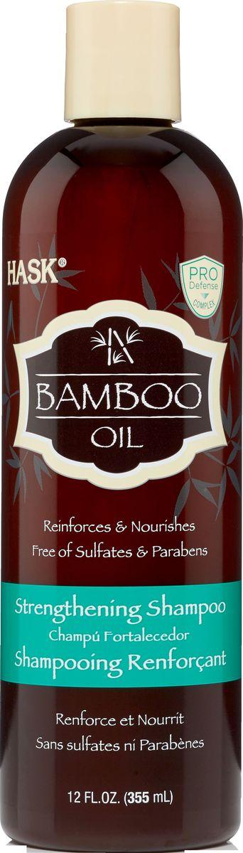 HASK Шампунь для укрепления волос с маслом бамбука, 355 мл34312AШампунь для укрепления волос с маслом Бамбука помогает укрепить волосы, придать им эластичность и предотвратить появление секущихся кончиков. Шампунь бережно очищает, обеспечивая силу и здоровый вид волос.
