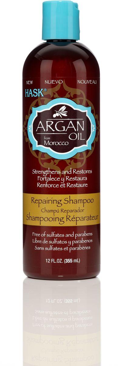 HASK Восстанавливающий шампунь для волос с Аргановым маслом, 355 млMP59.4DВосстанавливающий шампунь для волос с Аргановым маслом проникает в структуру волоса и восстанавливает его изнутри. Даже самые поврежденные волосы становятся мягкими и увлажненными. Шампунь идеально подходит для восстановления сухих, поврежденных волос.