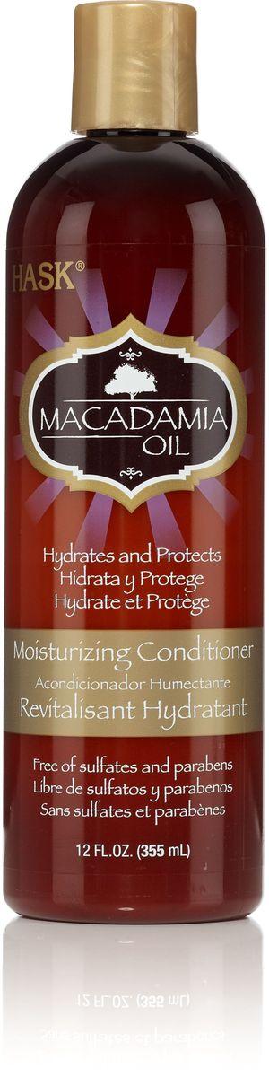 HASK Увлажняющий кондиционер с маслом Макадамии, 355 млFS-00897Увлажняющий кондиционер с маслом Макадамии облегчает расчесывание и удерживает влагу, делает даже самые сухие волосы мягкими и невероятно блестящими. Идеально подходит для сухих, поврежденных или окрашенных волос.