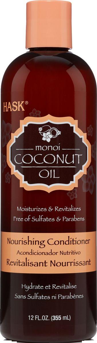 HASK Питательный кондиционер с кокосовым маслом, 355 мл4605845001449Питательный кондиционер с кокосовым маслом способствует увлажнению и укреплению волос. Кондиционер помогает защитить волосы от повреждений, смягчая и укрепляя их. Даже самые безжизненные волосы становятся мягкими, гладкими и шелковистыми. Подходит для всех типов волос.