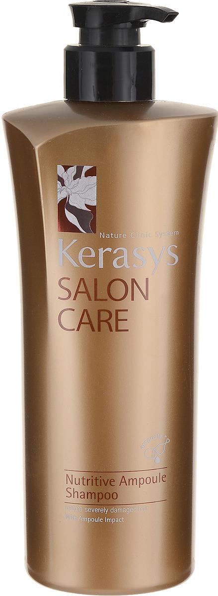 Шампунь для волос Kerasys. Salon Care, питание, 600 мл887257ПШампунь для волос Kerasys. Salon Care с трехфазной системой восстановления делает здоровыми даже сильно поврежденные волосы. Компонент природного протеина, содержащегося в экстракте моринги, экстракт семян подсолнуха и технология ампульной терапии обеспечивает уход за поврежденными, сухими волосами. Трехфазная система восстановления: Природный протеин, содержащийся в экстракте плодов моринги, укрепляет и оздоравливает структуру поврежденных волос. Экстракт семян подсолнуха препятствует воздействию ультрафиолетовых лучей, защищает от внешних вредных воздействий, делает волосы здоровыми. Компонент природного кератина, полифенол, компонент красного вина и кристаллический компонент делают волосы здоровыми. Характеристики: Объем: 600 мл. Артикул: 887257. Товар сертифицирован.