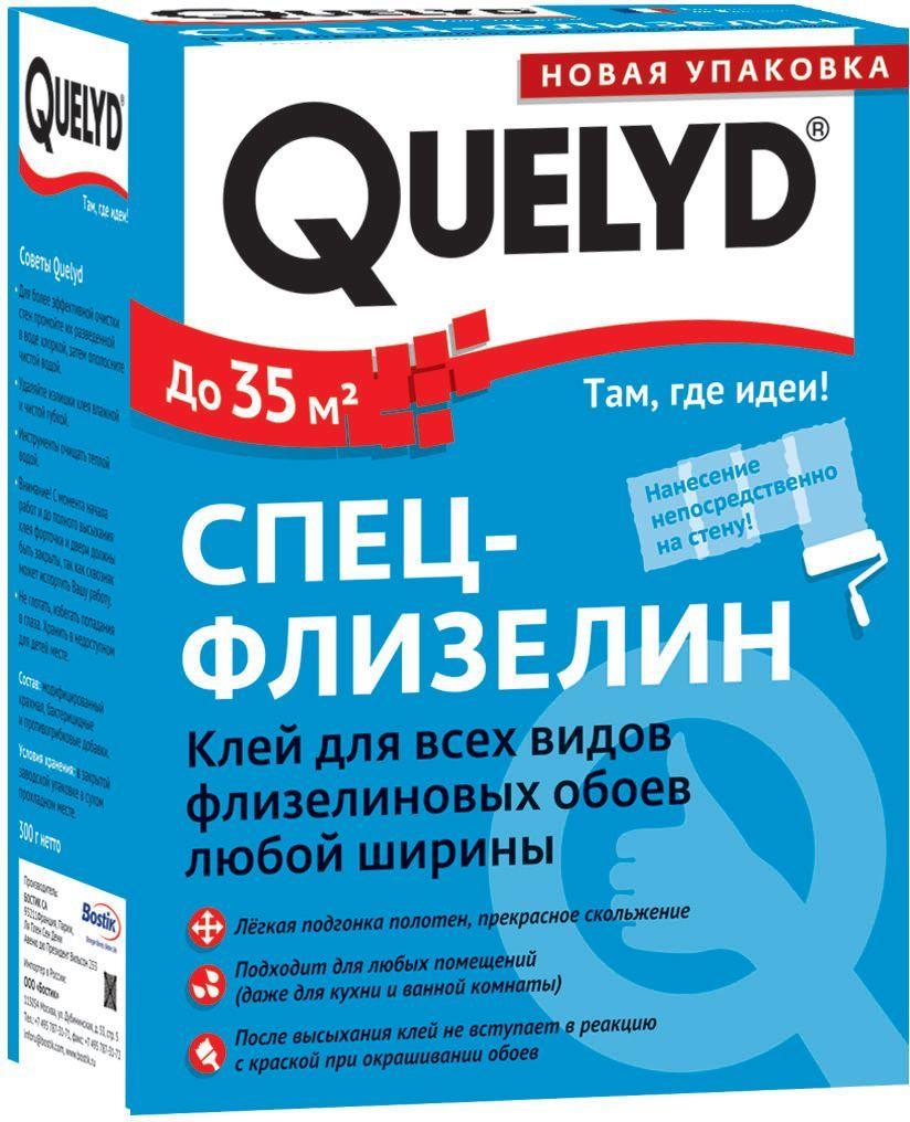 """Клей обойный Quelyd """"Спец-Флизелин"""", 0,3 кг 30080941"""