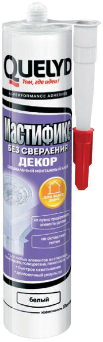 """Клей монтажный Quelyd """"Mastifix Декор"""", 0,31 л 30603543"""