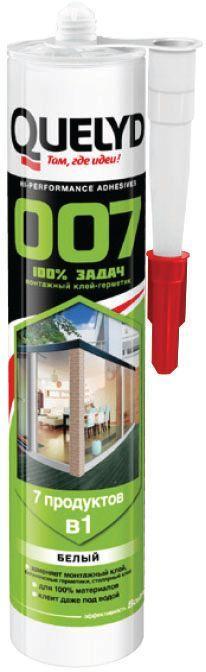 """Клей-герметик Quelyd """"007"""", цвет: белый, 290 мл 30821470"""