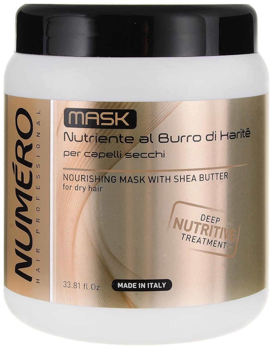 Brelil Маска с маслом Карите и Авокадо KARITE Cream, 1000 млB080088Brelil KARITE Cream Маска с маслом Карите и Авокадо питательная маска для повреждённых, ослабленных и ломких волос. Это одна из самых новейших итальянских косметических масок, созданная по инновационной технологии компании Brelil. Маска содержит в составе масла авокадо и карите, которые уже долгое время известны своим эффективным воздействием на волосы. Масло Карите, насыщенное жирными кислотами, проникает глубоко в волос, питая его и осуществляя укрепление повреждённых волос. Полезные жирные кислоты, содержащиеся в составе масла, увлажняют кутикулу волоса и кожу головы. Масло авокадо, которое является натуральным средством и получается путём прессования груш авокадо, содержит в себе множество полезных витаминов и микроэлементов, благодаря которым даже самые слабые и ломкие волосы приобретают силу, здоровье и неповторимый замечательный блеск. Маска Брелил Karite Cream является лучшим средством для питания, увлажнения и восстановления волос при химической или термической обработке.