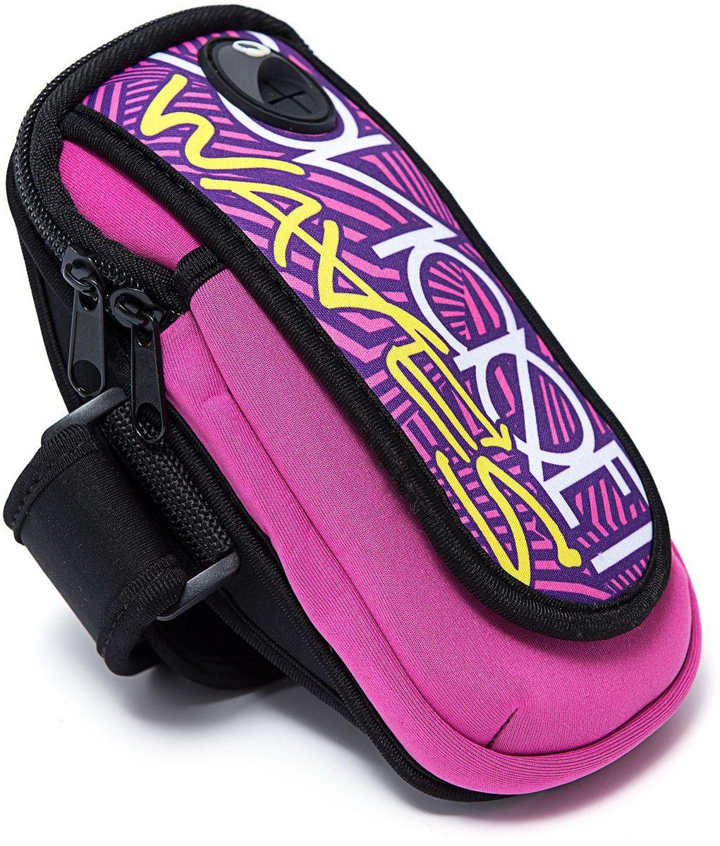 Органайзер Homsu, цвет: розовый, 18,5 х 9,5 смR-140Вместительный и удобный органайзер на руку выполнен в яркой расцветке, имеет отверстие для наушников. Незаменимый аксессуар для тех, кто ведет активный образ жизни. Размер изделия: 18,5х9,5см