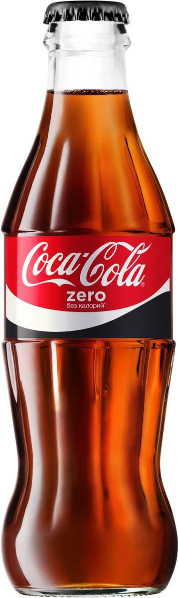 Coca-Cola Zero напиток сильногазированный, 0,25 л1507701Coca-Cola Zero - освежающий вкус без калорий!