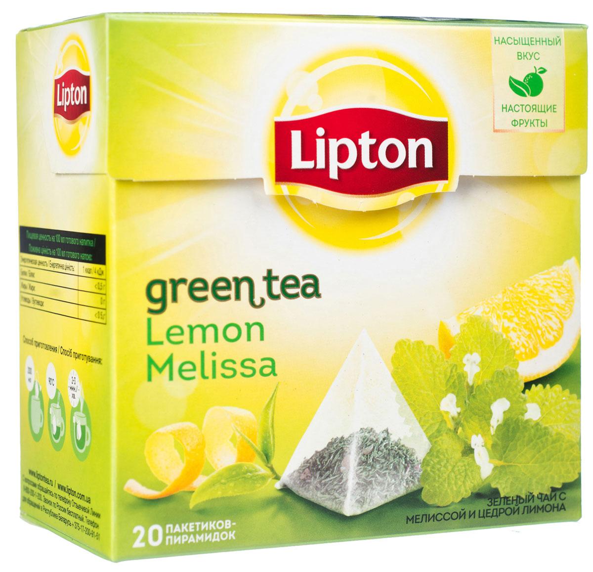 Lipton Lemon Melissa Green Tea зеленый чай в пирамидках с листочками лимонной мяты 20 шт0120710Lipton Lemon Melissa - зеленый чай с лимонной мятой. Когда нежный зеленый чай встречается с дерзким фруктово-травяным коктейлем, образуется восхитительный дуэт. Тщательно отобранные и бережно высушенные молодые чайные листочки, дополненные свежестью лимонной цедры и листиков мелиссы, подарят легкий вкус, в котором почти не осталось места для горечи. Свободное пространство в пакетике-пирамидке позволяет купажу полностью раскрыться.