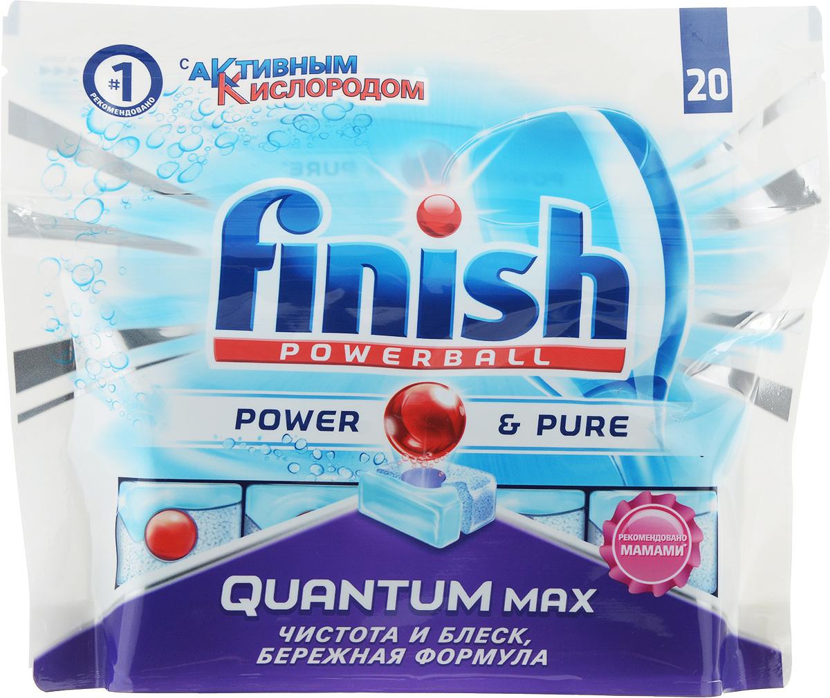 Таблетки для посудомоечной машины Finish Quantum Powerball Power&Pure, 20 шт8168799Таблетки Finish Quantum Powerball Power&Pure - высокоэффективное средство для расщепления сложных пищевых загрязнений. Это великолепное сияние и чистота всей вашей посуды. Уникальный красный шар Powerball обладает моментальным действием, размягчая засохшие остатки пищи на посуде, а активные моющие компоненты вымывают частицы загрязнения и удаляют любые пятна. Растворяясь, таблетка формирует пузырьки, которые доставляют активные реагенты для глубокого очищения посуды в места загрязнений. Функций таблеток: - удаляют сложные загрязнения, - функция смягчения воды, - функция ополаскивания для блеска посуды, - удаляют чайный налет, - эффективное расщепление жира, - предотвращение образования накипи. Состав: - 5% или более, но менее15% кислородсодержащий отбеливатель, неионогенные ПАВ; - менее 5% поликарбоксилаты, фосфонаты, энзимы, ароматизатор. Товар сертифицирован.