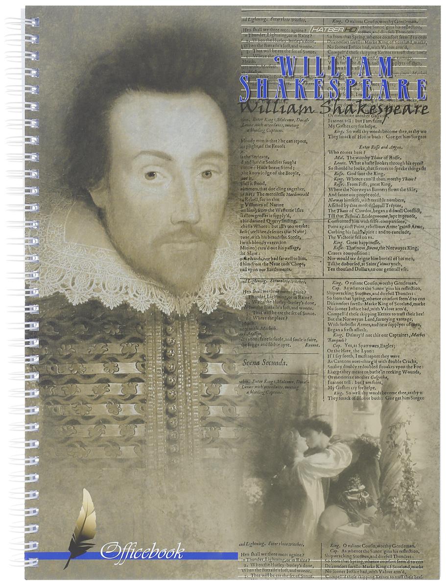 Hatber Тетрадь Шекспир 80 листов в клетку80ТL4вмA1гр_11682Тетрадь Hatber Шекспир незаменима для школьников и студентов. Обложка тетради выполнена из прочного картона и украшена изображением великого писателя. Внутренний блок тетради на металлическом гребне состоит из 80 листов белой бумаги с линовкой в клетку серого цвета без полей.