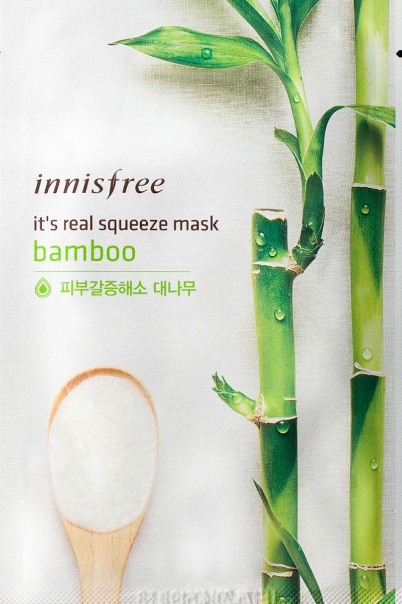 Innisfree Its Real Маска для лица с экстрактом бамбука, 20 млFS-00103Маска с натуральным экстрактом бамбука придает эластичность и здоровый вид коже, обладает длительным увлажняющим эффектом. Хорошо впитывается в кожу и питает ее. Бамбук обладает антибактериальными компонентами, матирует жирные участки кожи, а проблемные очищает и оздоравливает. Восстанавливает упругость коллагеновых и эластановых волокон. Повышает тонус сосудов и улучшает микроциркуляцию крови. Маска состоит из трехслойного эластичного материала, который необходимо плотно приложить к коже маску и сохраняет кожу увлажненной и питает ее.