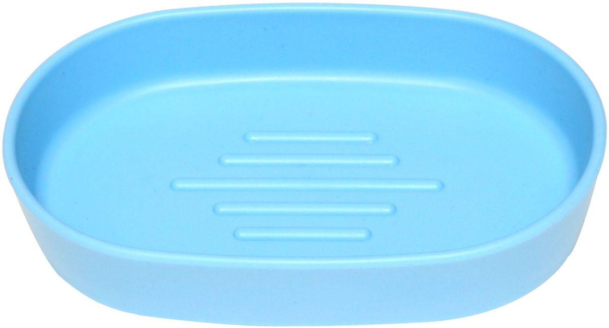 Мыльница Proffi Home, цвет: голубой, 13 х 8,5 х 3 смPH6518Мыльница Proffi Home - это стильный аксессуар для хранения мыла. Пластик высокого качества, из которого выполнено изделие, обеспечивает простоту в уходе, прочность и долговечность. Рифленое дно предотвращает размокание мыла. Благодаря лаконичной форме и дизайну такой аксессуар отлично впишется в любой интерьер ванной комнаты.