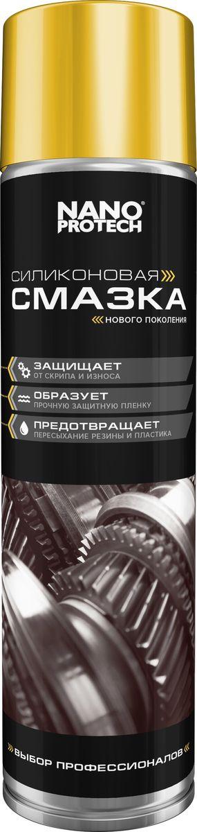 Смазка силиконовая Nanoprotech, 400 млNPSI0026Высококачественная силиконовая смазка без содержания минеральных масел и жиров. Предназначена для смазывания трущихся поверхностей. На 100% вытесняет влагу, проникает и защищает надолго. Защищает и смазывает поверхности, образуя прочную прозрачную защитную пленку. Устраняет скрипы контактирующих пластиков. Защищает резиновые и пластиковые детали от высыхания и воздействия ультрафиолета. Обеспечивает уход за металлами и деревом. Не оставляет неприятного запаха после применения. Перед применением ОБЯЗАТЕЛЬНО встряхнуть баллон. Трубочка в комплекте.