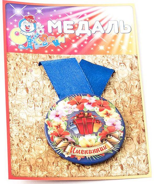 Медаль сувенирная Эврика Именинник. 9713297132Подарочная сувенирная медаль Эврика Именинник выполнена из металла и красочного глянцевого картона. Подарочная медаль с качественной атласной лентой уложена на картонной подложке. Размеры медали: 5,5 х 0,5 см. Ширина атласной ленты: 2,5 см.