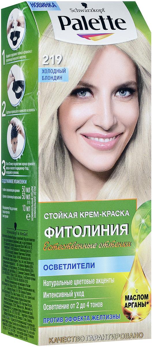 PALETTE Краска для волос ФИТОЛИНИЯ оттенок 219 Холодный блондин, 110 мл72523WDОткройте для себя больше ухода для более интенсивного цвета: новая питающая крем-краска Palette Фитолиния, обогащенная 4 маслами и молочком Жожоба. Насладитесь невероятно мягкими и сияющими волосами, полными естественного сияния цвета и стойкой интенсивности. Питательная формула обеспечивает надежную защиту во время и после окрашивания и поразительно глубокий уход. А интенсивные красящие пигменты отвечают за насыщенный и стойкий результат на ваших волосах. Побалуйте себя широким выбором натуральных оттенков, ведь палитра Palette Фитолиния предлагает оригинальную подборку оттенков для создания естественных цветовых акцентов и глубокого многогранного цвета.