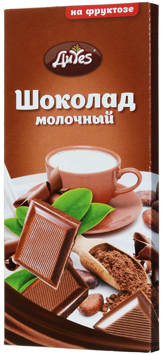 ДиYes Шоколад молочный на фруктозе, 100 г0120710Классический молочный шоколад ДиYes изготовлен на фруктозе. Незабываемый вкус шоколада никого не оставит равнодушным!Уважаемые клиенты! Обращаем ваше внимание, что полный перечень состава продукта представлен на дополнительном изображении.