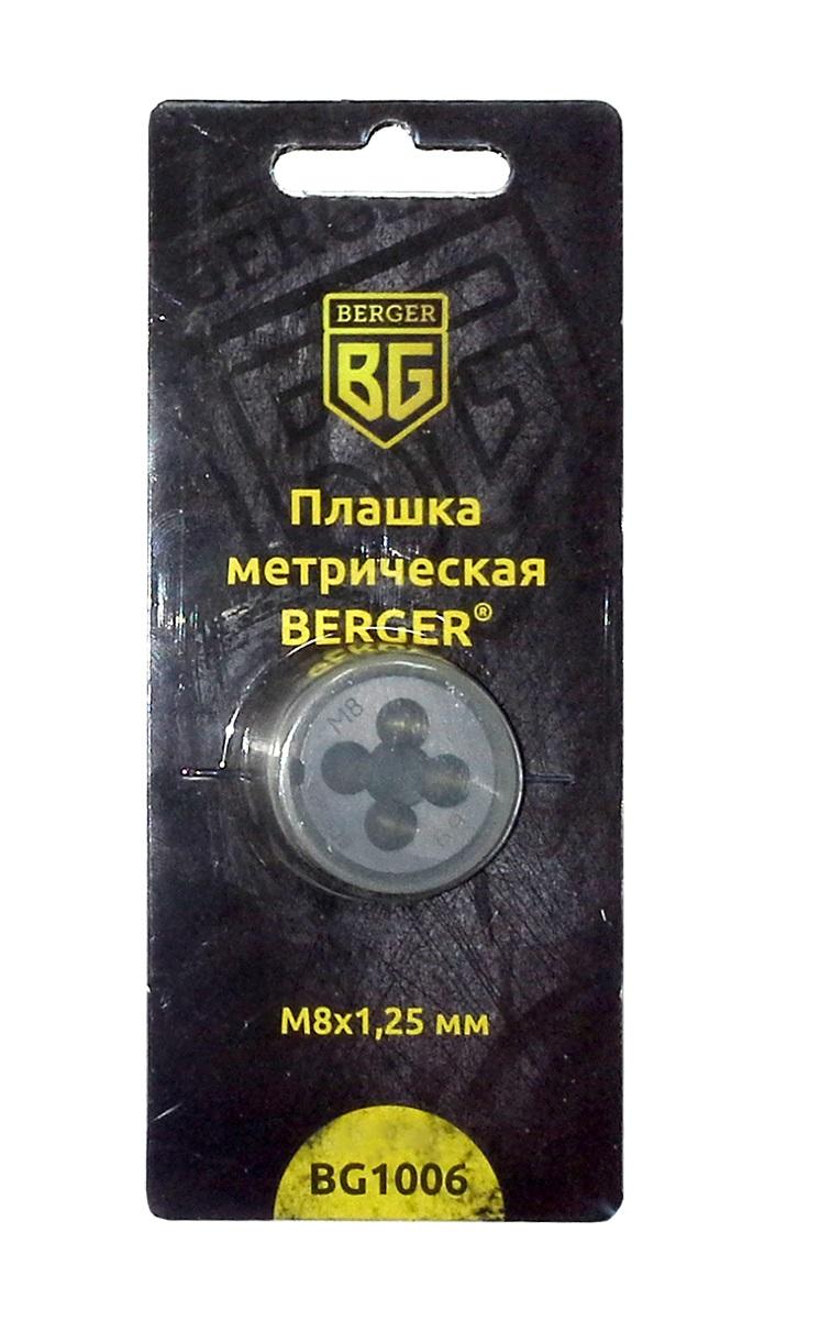 Плашка метрическая Berger, М8 х 1,25 мм. BG1006BG1006Плашки изготовлены из инструментальной легированной стали 9ХС (средняя твердость 61 HRC), обладают повышенной износостойкостью, упругостью, сопротивлением к изгибу и кручению, стойкостью к контактным нагрузкам. Упаковка - блистер. Маркировка плашки облегчает идентификацию.