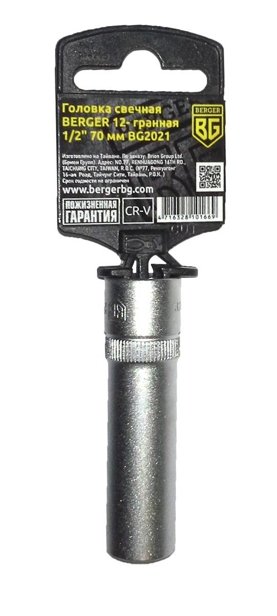 Головка свечная Berger, 12-гранная, 1/2, 70 мм. BG2021CA-350512- гранная тонкостенная свечная головка Berger выполнена из высококачественной хромованадиевой стали. Внешний диаметр головки составляет 18 мм. Полиуретановый фиксатор свечи надежно фиксирует головку, позволяет безопасно извлечь свечу из свечного колодца автомобиля.