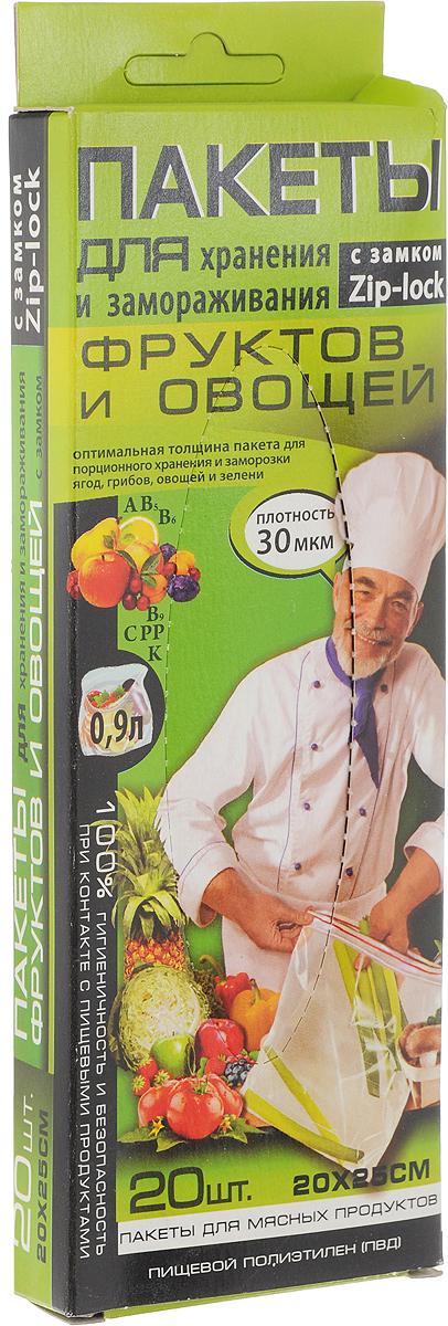 Пакет для хранения и замораживания фруктов, овощей Kwestor, 20 х 25 см, 20 шт625-007Пакеты для хранения и замораживания фруктов, овощей и зелени Kwestor изготовлены из инновационного трехслойного полиэтилена с усиленным средним слоем, поэтому они не теряют своей прочности даже при сверхнизких температурах (до - 40°С), включая режим шоковой заморозки. Продукты не прилипают к полиэтилену в процессе замораживания, не покрываются инеем, не теряют влаги, сохраняют все витамины и минералы. Пакеты имеют удобный замок-слайдер, благодаря которому пакет мгновенно герметично закрывается. Пакет Kwestor - идеальное решение для хранения и замораживания фруктов, овощей и зелени. Максимальный объем: 0,9 литра. Размер пакета: 20 х 25 см.