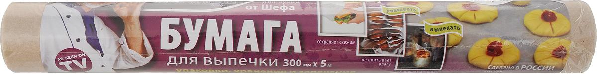 Бумага для выпечки LarangE От шефа, 30 см х 5 м625-121Пергаментная бумага LarangE От шефа предназначена для выпекания в духовке кондитерских и хлебобулочных изделий, а также для хранения жиросодержащих продуктов. Она позволят готовить без использования маргарина и жира, способствует сохранению как вкусовых, так и полезных свойств мучных изделий. Изделие можно использовать при температуре до 220°С, но не допускать прямого контакта с открытым пламенем и стенками духовки. Размер: 30 см х 5 м. Материал: целлюлоза.