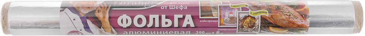 Фольга LarangE От шефа, 29 см х 8 м625-162Фольга пищевая LarangE От шефа, выполненная из алюминия, предназначена для приготовления блюд в духовых шкафах различных типов, на углях. Идеально подходит для хранения холодных и горячих продуктов, отлично держит заданную ей форму, препятствует смешиванию запахов, не токсична, безопасна при контакте с пищевыми продуктами. А благодаря своей увеличенной толщине, блюда в этой фольге готовятся быстрее. Также она отличается повышенной термостойкостью (до +300°С). Ширина фольги: 29 см. Длина: 8 м.