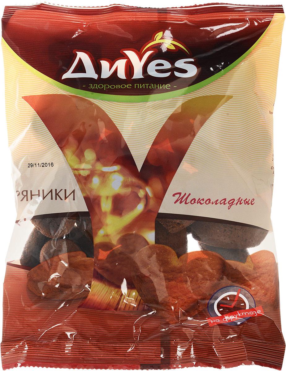 ДиYes Пряники заварные Шоколадные на фруктозе, 300 г4607061252582Заварные пряники на фруктозе ДиYes – это прекрасная возможность не отказывать себе в удовольствии тем, кому противопоказано употребление сахара. Это вкусное и полезное лакомство для всей семьи. Любимые с детства вкусы и отсутствие сахара в составе позволят наслаждаться ими безо всякого вреда для здоровья! Ассортимент заварных пряников под торговой маркой ДиYes представлен в трех вкусах: классические, шоколадные и мятные. Уважаемые клиенты! Обращаем ваше внимание, что полный перечень состава продукта представлен на дополнительном изображении.