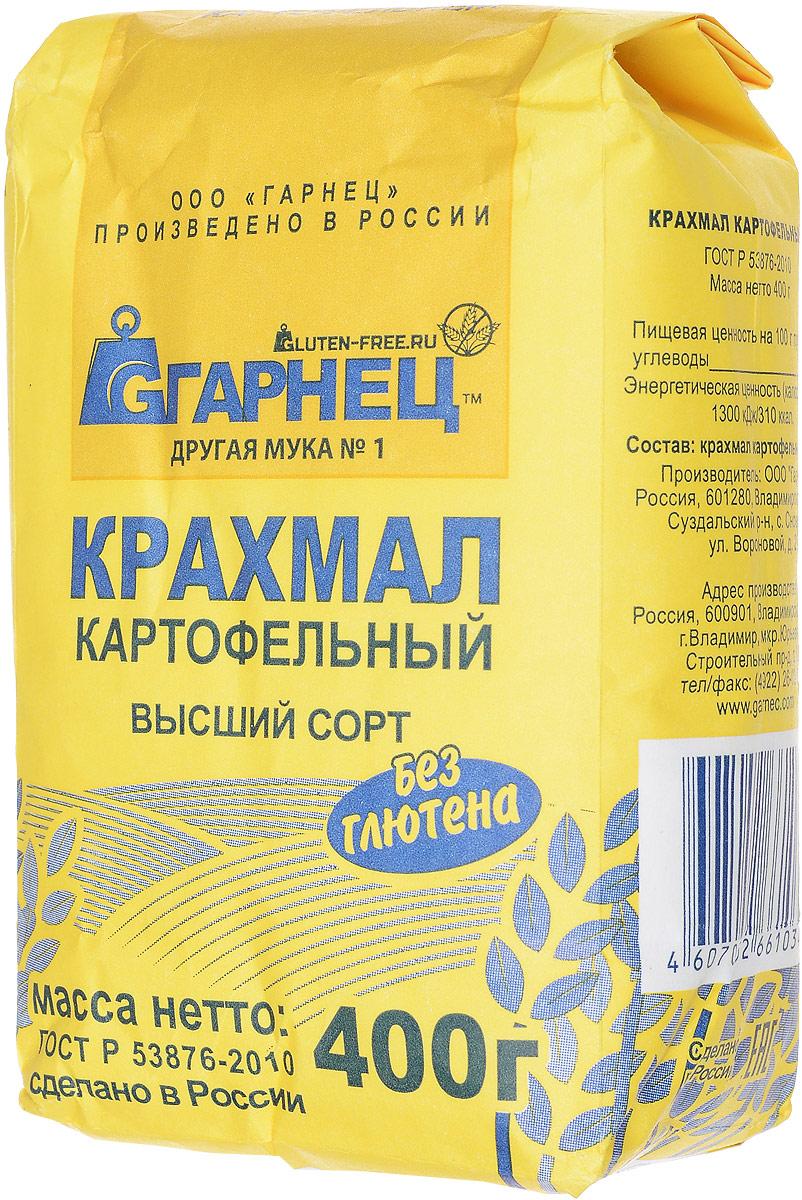 Гарнец картофельный крахмал, 400 г0120710Картофельный крахмал - очень качественный крахмал, содержит минимальное количество белка и жира. Это дает чистый белый цвет. Готовый крахмал не имеет запаха, вкуса, обладает высокой белизной, клейстеры из картофельного крахмала обладают высокой стойкостью, долго сохраняют структуру и имеют минимальную тенденцию к вспениванию и пожелтению.