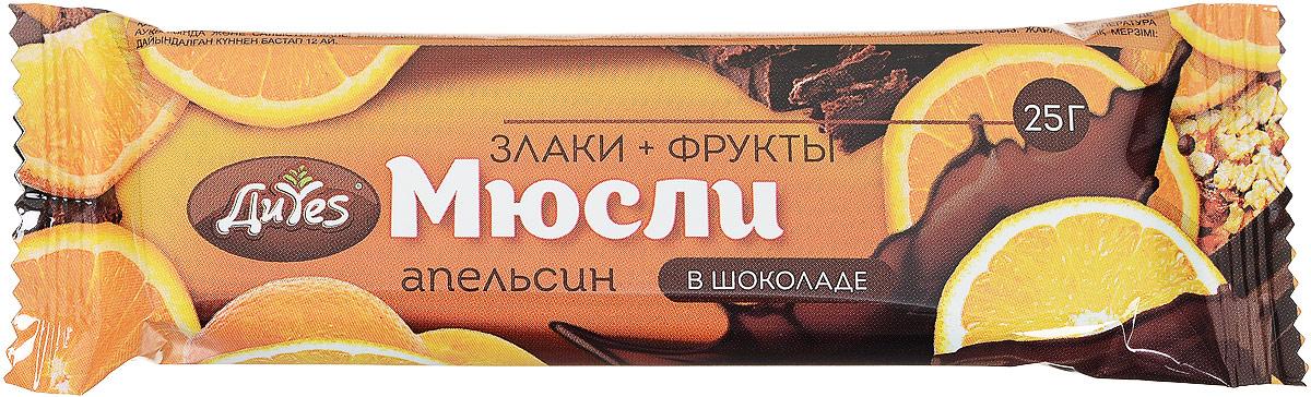 ДиYes Батончик мюсли Апельсин в шоколаде, 25 г4607061252353Батончики мюсли ДиYes - быстрый и вкусный вариант перекуса или сытного дополнения к чаю. Произведенные на современном оборудовании, из лучших ингредиентов и по европейским рецептурам, эти батончики не уступают по качеству любому аналогу и будут по достоинству оценены людьми, ведущими здоровый образ жизни. Уважаемые клиенты! Обращаем ваше внимание, что полный перечень состава продукта представлен на дополнительном изображении.