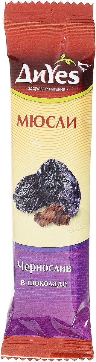 ДиYes Батончик мюсли Чернослив в шоколаде, 25 г0120710Батончики мюсли ДиYes - быстрый и вкусный вариант перекуса или сытного дополнения к чаю. Произведенные на современном оборудовании, из лучших ингредиентов и по европейским рецептурам, они не уступают по качеству любому аналогу и будут по достоинству оценены людьми, ведущими здоровый образ жизни.Уважаемые клиенты! Обращаем ваше внимание, что полный перечень состава продукта представлен на дополнительном изображении.