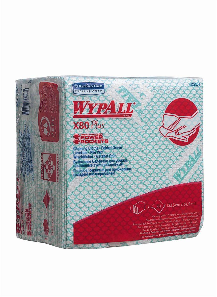 Салфетка протирочная Wypall Х80 Plus, 4 сложения, 30 листов. 1915419154Универсальные протирочные салфетки для многоразового использования с тиснением, изготовленные по технологиям HYDROKNIT® и PowerPocket®, обладают повышенной впитывающей способностью, долговечностью и прочностью (как в сухом, так и во влажном состоянии), могут использоваться с большинством растворителей или другими агрессивными жидкостями, обеспечивают быструю очистку и помогают сократить расходы. Идеальное решение для выполнения сложных задач в пищевой промышленности, на производственных участках со строгим разделением операций, при грубой очистке в клинических помещениях и палатах пациентов. Помогает предотвратить перекрестное загрязнение за счет цветовой кодировки. Салфетки можно стирать и использовать повторно, что уменьшает объем отходов и сокращает эксплуатационные затраты. Совместимы с диспенсером 7969. Формат поставки: протирочные салфетки со сложением вчетверо interfold, упакованные в полиэтиленовый пакет для защиты от брызг и воды, обеспечивающий мгновенный доступ к...