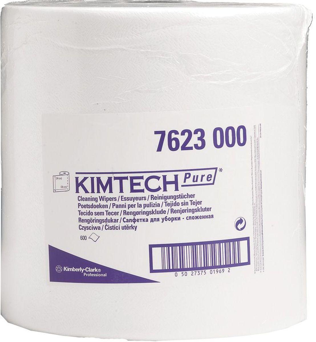 Салфетка протирочная Kimtech Pure, 600 листов. 76237623Идеальное решение для сухой очистки оборудования высокой степени важности и поверхностей в фармацевтической промышленности, в высокотехнологичных биотехнологических отраслях, при производстве медицинского оборудования, очистки на участках пищевой промышленности. Формат поставки: белые однослойные салфетки, большой рулон с перфорацией для зон с высокой проходимостью. Может использоваться с переносными или стационарными диспенсерами для контроля расхода продукта и уменьшения объема отходов. Ассортимент высокоэффективных протирочных средств для использования в чистых помещениях класса ISO 4 и выше.