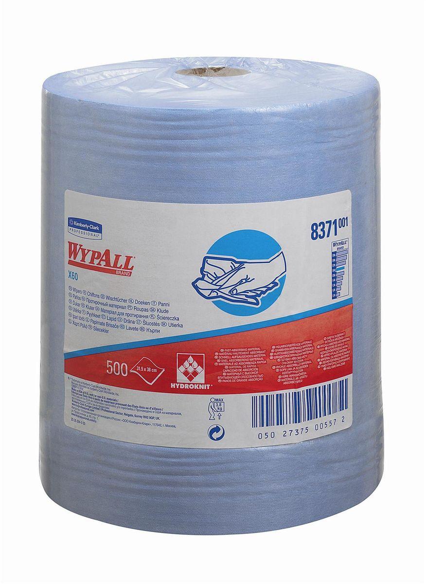 Салфетки бумажные Wypall Х60, в рулоне, 500 шт8371Салфетки Wypall Х60 изготовленные из целлюлозы и синтетики, обладают отличной впитывающей способностью, долговечностью и прочностью, как в сухом, так и во влажном состоянии. Салфетки могут использоваться с большинством растворителей, обеспечивают быструю очистку и помогают сократить расходы. Подходят для работы по очистке от клея, масла, мусора, стекол, а также для прецизионной очистки сложных механизмов и деталей. Салфетки Wypall Х60 могут использоваться с переносными или стационарными диспенсерами для контроля расхода продукта и уменьшения объема отходов.