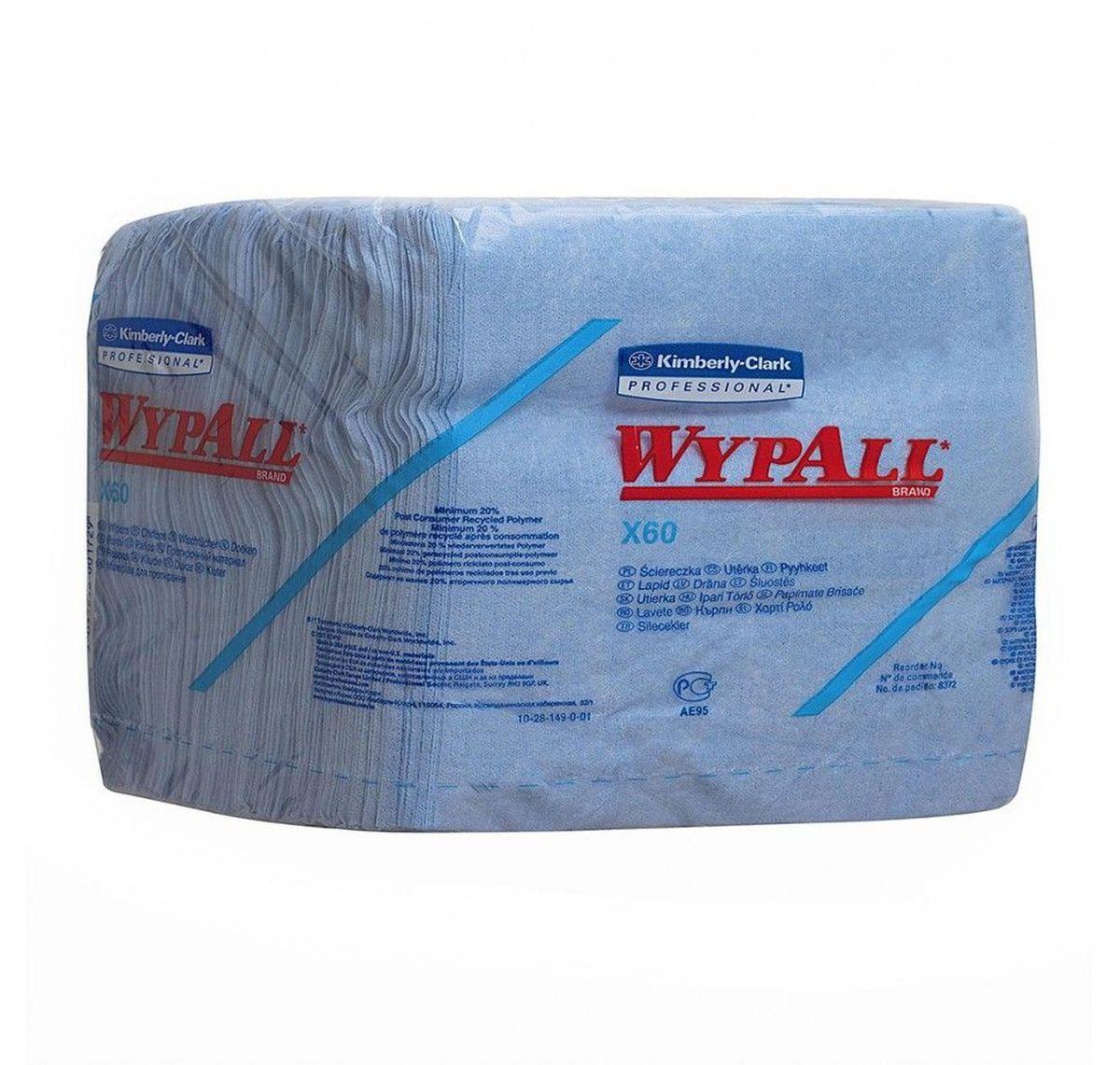 Полотенца бумажные Wypall Х60, 76 шт8372Бумажные полотенца Wypall Х60 обладают отличной впитывающей способностью, долговечностью и прочностью, как в сухом, так и во влажном состоянии. Полотенца могут использоваться с большинством растворителей, обеспечивают быструю очистку и помогают сократить расходы. Подходят для работы по очистке от клея, масла, мусора, стекол, а также для прецизионной очистки сложных механизмов и деталей.