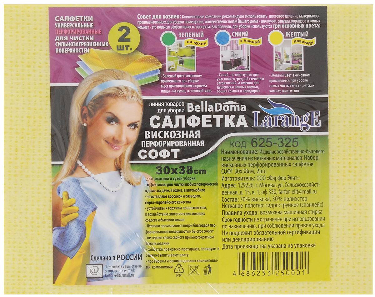 Салфетка для уборки LarangE Софт, перфорированная, универсальная, 30 х 38 см, 2 шт625-325Перфорированная салфетка для уборки LarangE Софт выполнена из 70% вискозы и 30% полиэстера, превосходно впитывает влагу и легко отжимается. Быстро и эффективно очищает загрязнения, не оставляет разводов. В комплекте 2 салфетки.