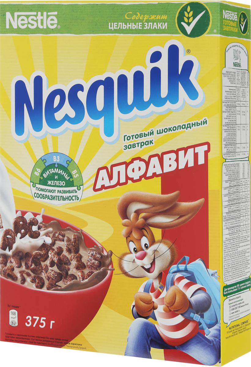 Nestle Nesquik Алфавит готовый завтрак, 375 г0120710Nestle Nesquik Алфавит - это любимый готовый шоколадный завтрак Nesquik в виде 25 букв английского алфавита, смешанных в равной пропорции. Тарелка полезного для здоровья готового завтрака Nesquik в сочетании с молоком - это прекрасное начало дня. Кроме того, теперь можно весело, вкусно и с пользой для здоровья изучать английский язык за завтраком! Готовый завтрак содержит цельные злаки (природный источник клетчатки), он также обогащен 7 витаминами, железом, кальцием и витамином Д, которые помогают расти здоровым и умным. Какао - секрет волшебного шоколадного вкуса Nesquik, который так нравится детям. Дети любят готовый завтрак Nesquik за чудесный шоколадный вкус, а мамы - за его пользу.Рекомендуется употреблять с молоком, кефиром, йогуртом или соком.Уважаемые клиенты! Обращаем ваше внимание, что полный перечень состава продукта представлен на дополнительном изображении.