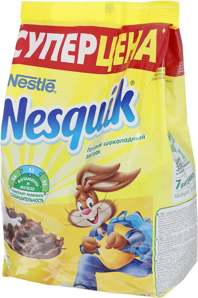 """Nestle Nesquik """"Шоколадные шарики"""" готовый завтрак в пакете, 700 г 12204945"""