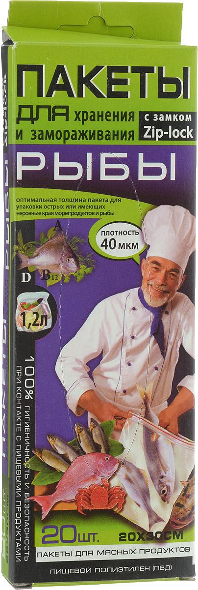 Пакеты для хранения и замораживания рыбы Kwestor, 20 х 30 см, 20 шт625-009Пакеты для хранения и замораживания рыбы Kwestor изготовлены из пищевого полиэтилена (ПВД) и снабжены прочной застежкой Zip-lock. Пакеты предназначены для упаковки рыбы и морепродуктов, а также для хранения в холодильнике и заморозки в морозильной камере. Могут использоваться для продления срока свежести (до 3-х недель) изделий из рыбы и морепродуктов. Продукт не теряет форму, не прилипает к пакету, не сохнет в пакете, сохраняя свежесть и полезные свойства. Оптимальная толщина пакета удобна для упаковки острых или имеющих неровные края морепродуктов и рыбы. Пакеты обеспечивают 100% безопасность при контакте с пищевыми продуктами. Многоразового использования - перед повторным использованием промыть водой. Пакеты не пропускают запахи и влагу, выдерживают шоковую заморозку и могут использоваться в микроволновой печи.
