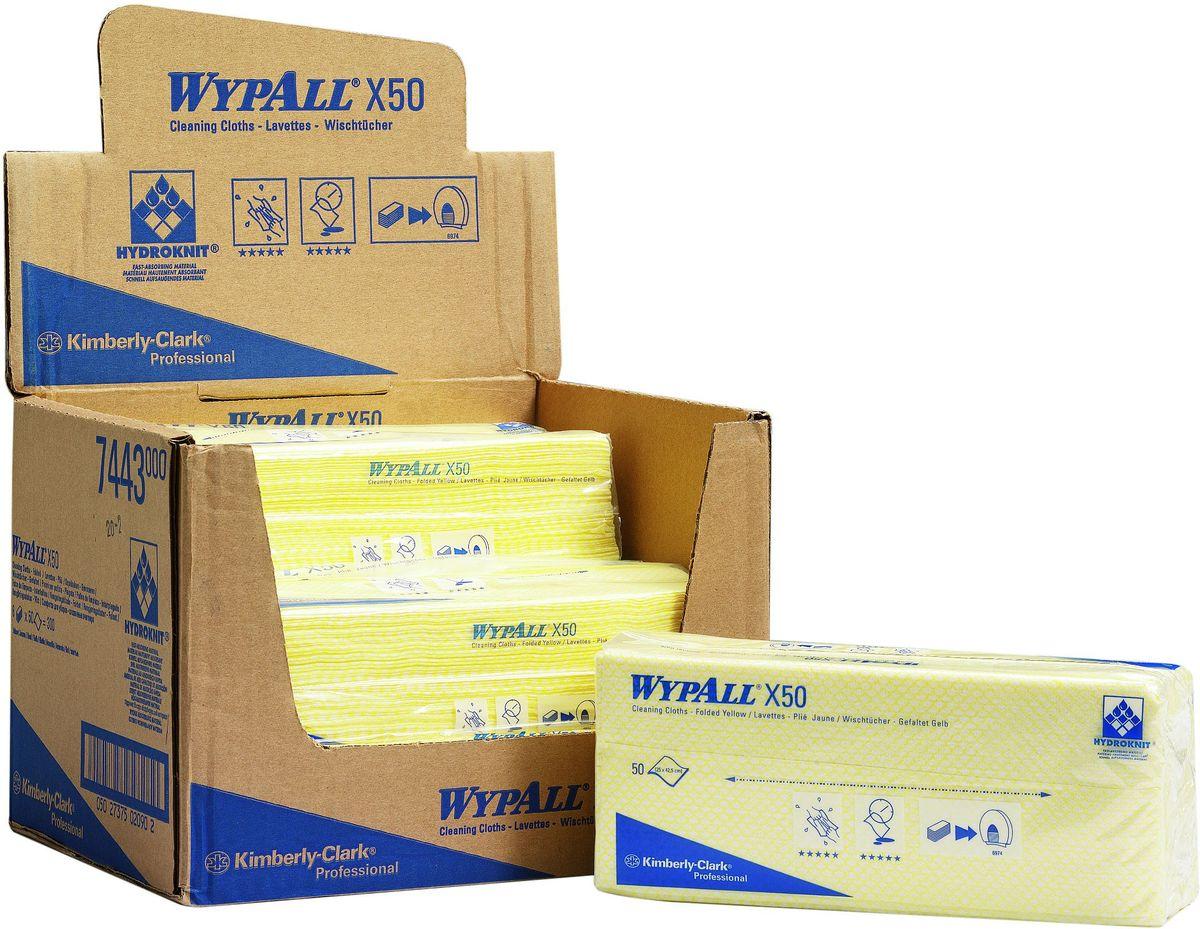Салфетка протирочная Wypall Х50, 50 листов. 74437443Протирочные салфетки для многоразового использования, изготовленные по технологии HYDROKNIT®, обладают отличной впитывающей способностью, долговечностью и прочностью (как в сухом, так и во влажном состоянии), могут использоваться с большинством растворителей, обеспечивают быструю очистку и помогают сократить расходы. Идеальное решение для гигиеничной уборки в туалетных комнатах, клинических помещениях и палатах пациентов, на кухнях и участках приготовления пищи; помогает предотвратить перекрестное загрязнение за счет цветовой кодировки. Салфетки допускают стирку и повторное использование, что уменьшает объем отходов и сокращает эксплуатационные затраты. Формат поставки: протирочные салфетки со сложением interfold, упакованные в полиэтиленовый пакет для защиты от брызг и воды, обеспечивающий мгновенный доступ к гигиенически защищенным салфеткам на рабочем месте. 7441 - синий 7442 - зеленый 7443 - желтый 7444 - красный