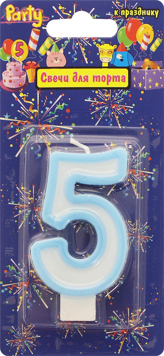 Action! Свеча-цифра для торта 5 лет цвет голубой